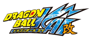 Il logo di Dragon Ball Kai
